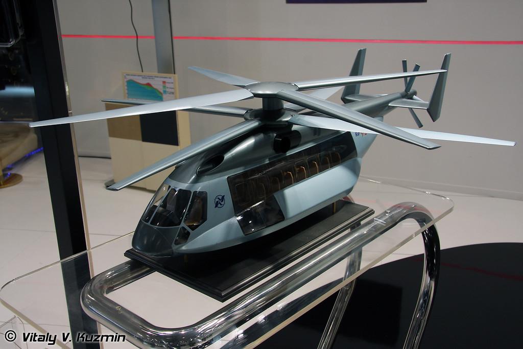 Ка-92 (Ka-92)