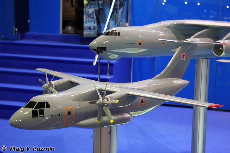 Ил-112В (IL-112V)
