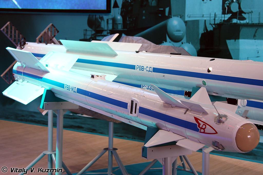 Ракета класса «воздух-воздух» малой дальности и ближнего высокоманевренного воздушного боя РВВ-МД (short-range air-to-air guided missile RVV-MD)