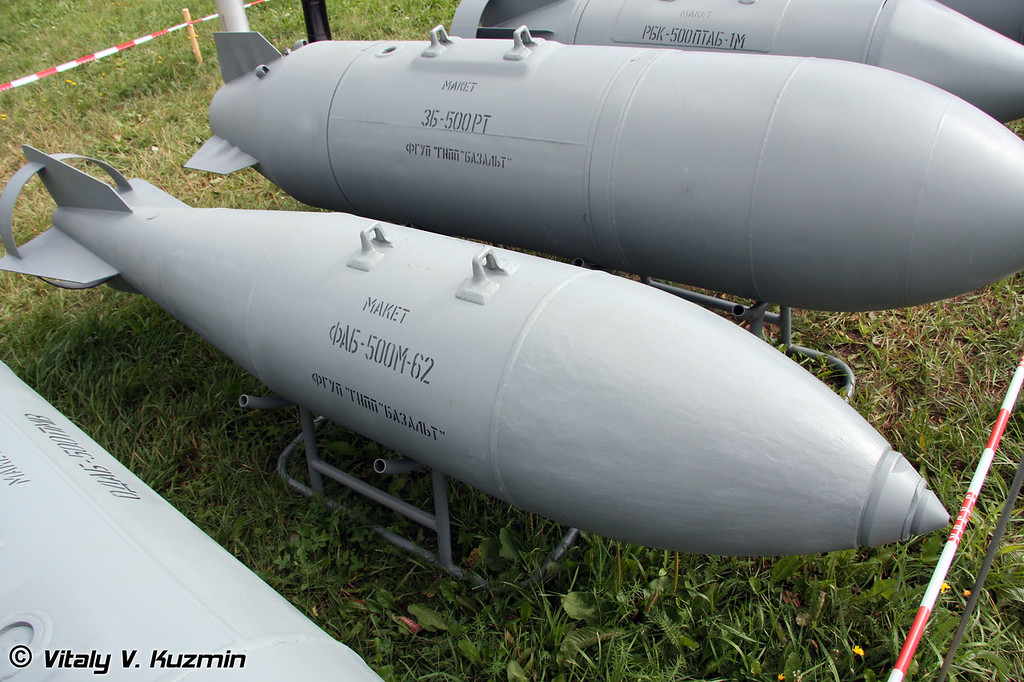 ФАБ-500М-62 (FAB-500M-62)