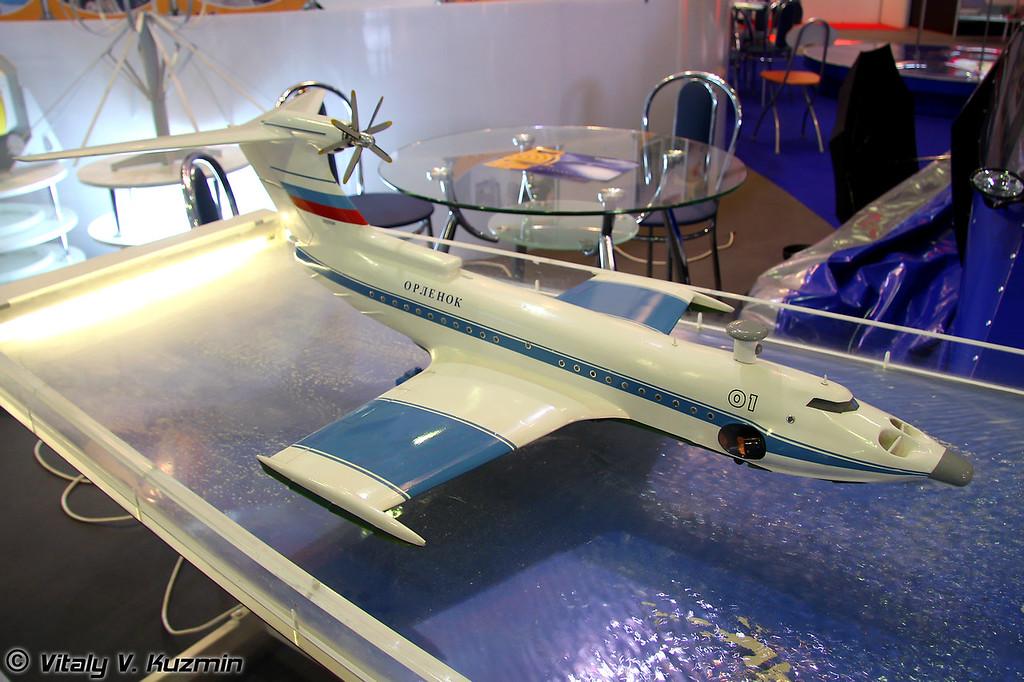 Экраноплан А-90 Орленок (A-90 Orlenok ekranoplan)