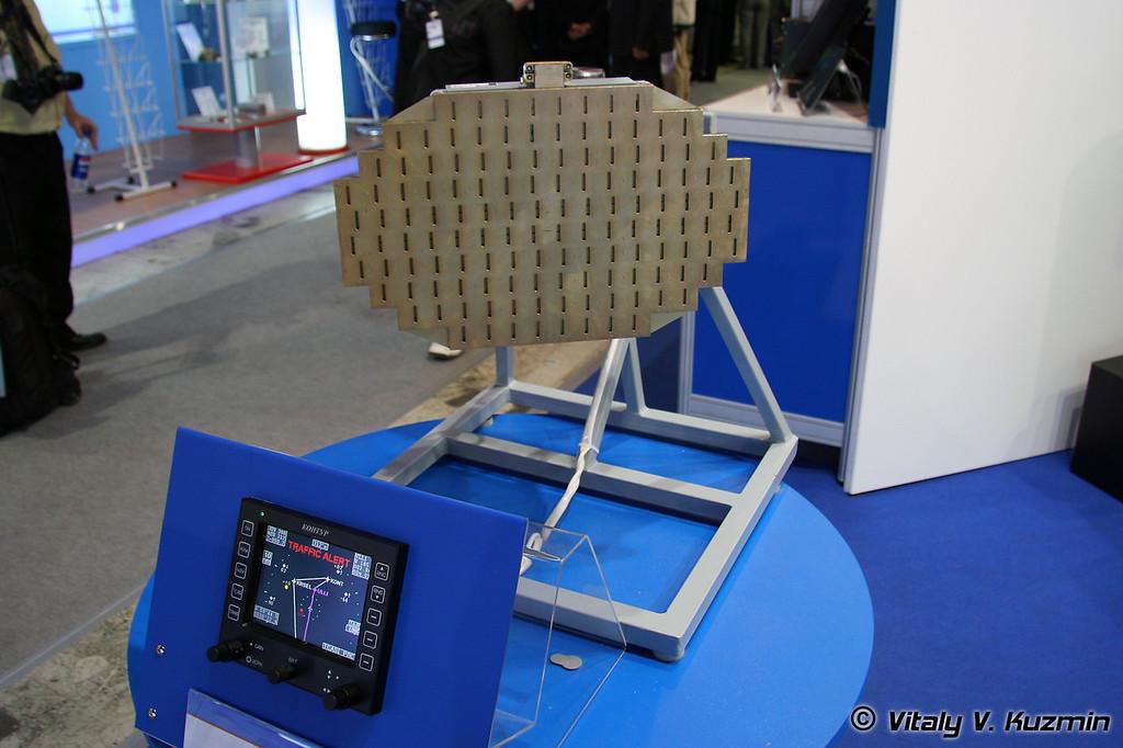 Метеонавигационная РЛС Контур-10 (Meteonavigation radar station Kontur-10)