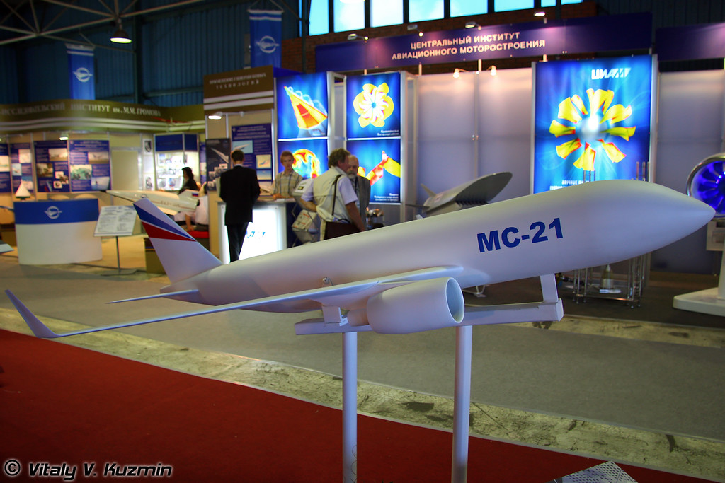 Модель перспективного ближне-среднемагистрального самолета МС-21. Предназначена для исследований в трансзвуковых аэродинамических трубах. (Model of short-intermediate range aircraft MS-21. Used for research in wind tunnels)