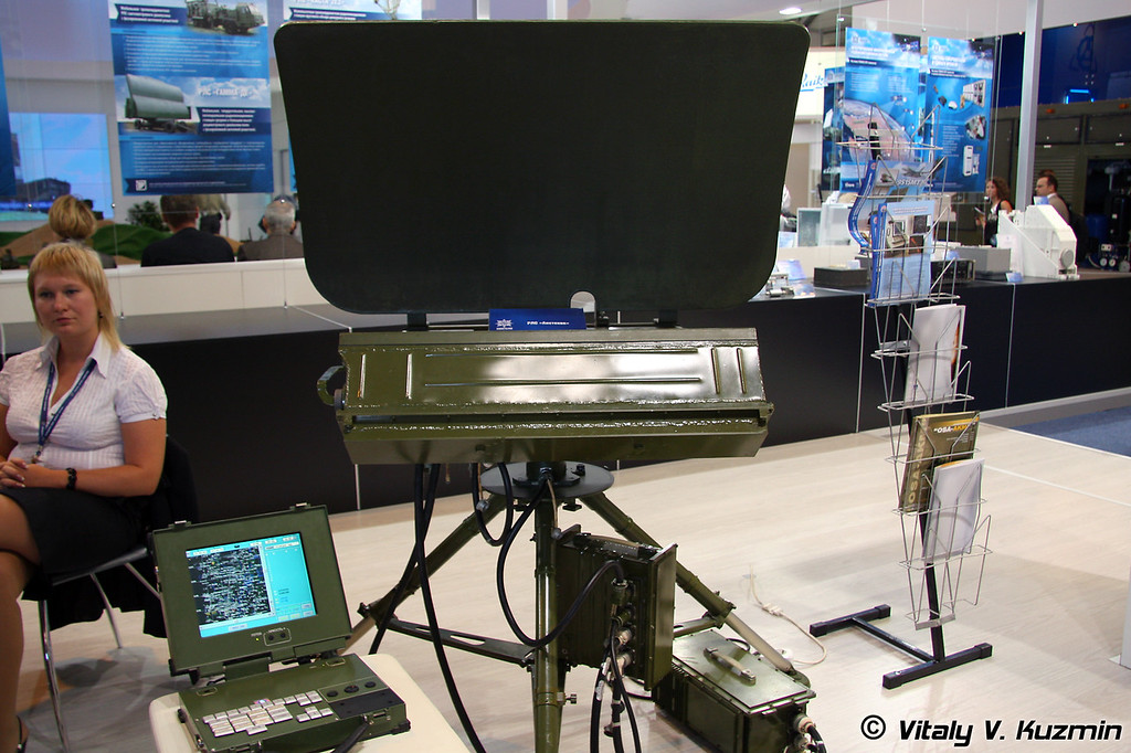 Переносная РЛС разведки огневых позиций минометов Аистенок (Portable mortar position reconnaissance radar Aistenok)