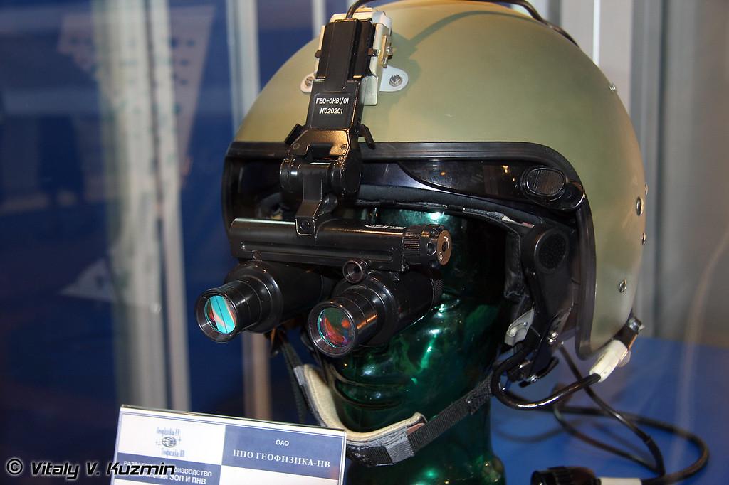 Пилотажные очки ночного видения ГЕО-ОНВ1 (Pilots night vision goggles GEO-ONV1)