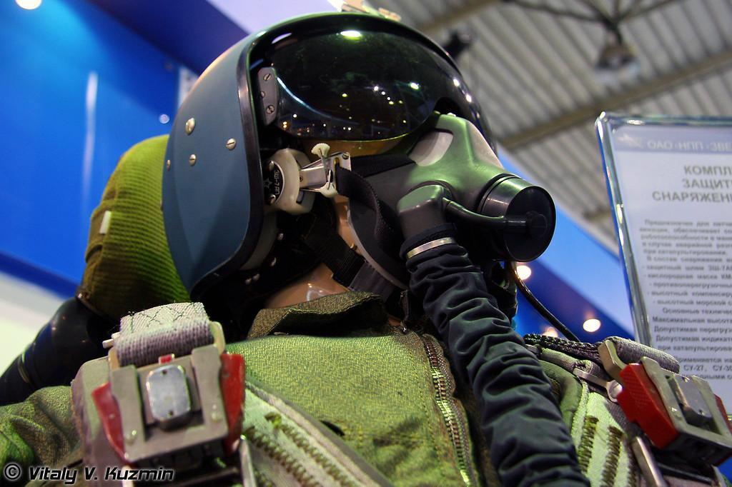 Комплект защитного снаряжения ККО-15 (Protective equipment KKO-15)