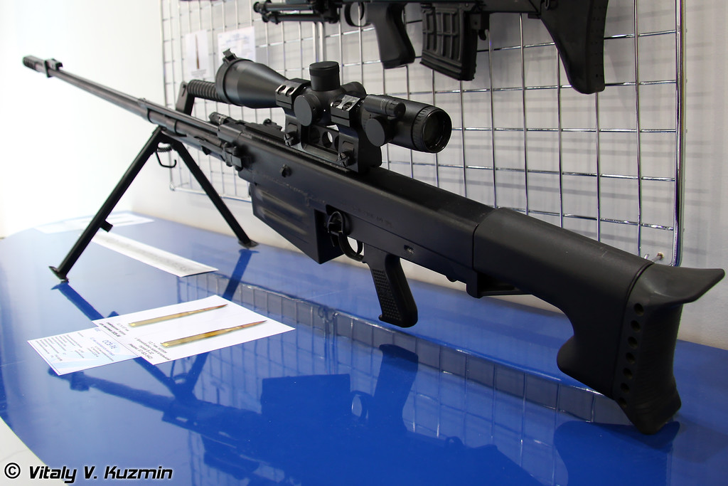 ОСВ-96 12,7-мм снайперская винтовка (12.7-mm OSV-96 sniper rifle)