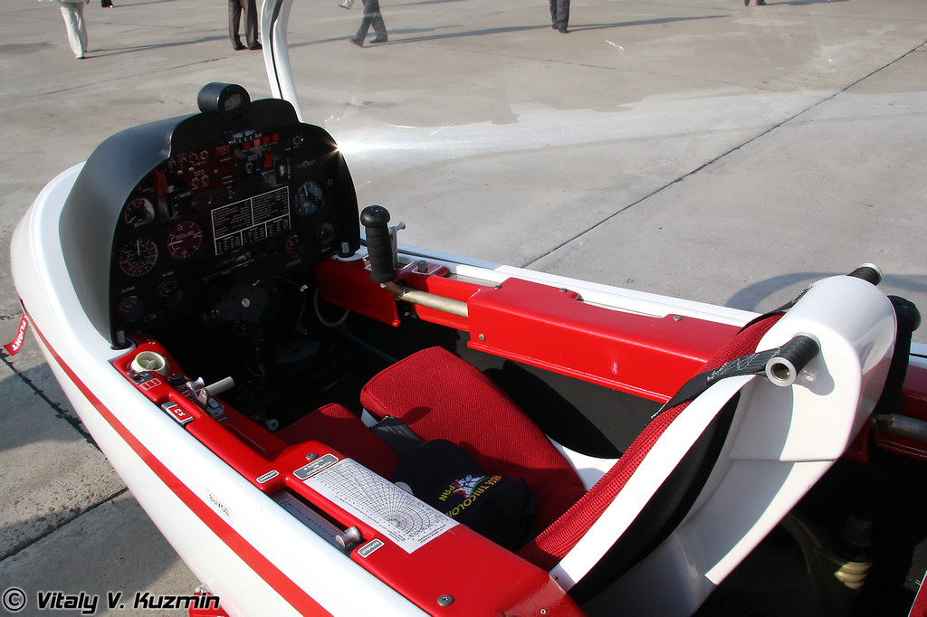 Sky Arrow 450T