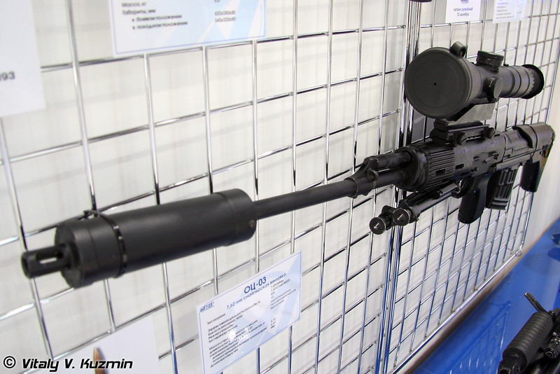 ОЦ-03 7,62-мм снайперская винтовка (7.62-mm OTs-03 sniper rifle)