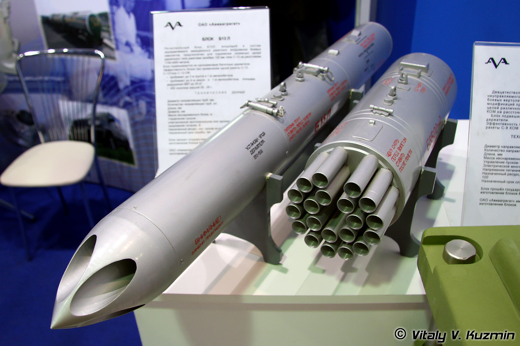 Блоки Б13Л для 122-мм снарядов типа С-13 и Б8В20А для 80-мм снарядов типа С-8 (B13L block for 122-mm unguided missiles S-13 and B8V20A block for 80-mm unguided missiles S-8)