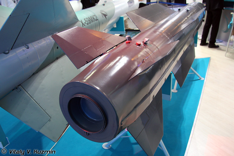 Противорадиолокационная ракета Х-58УШКЭ (X-58UShKE anti-radar missile)