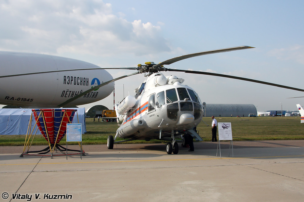 Ми-8МТВ-1 (Ministry of Emergency situations Mi-8MTV-1)