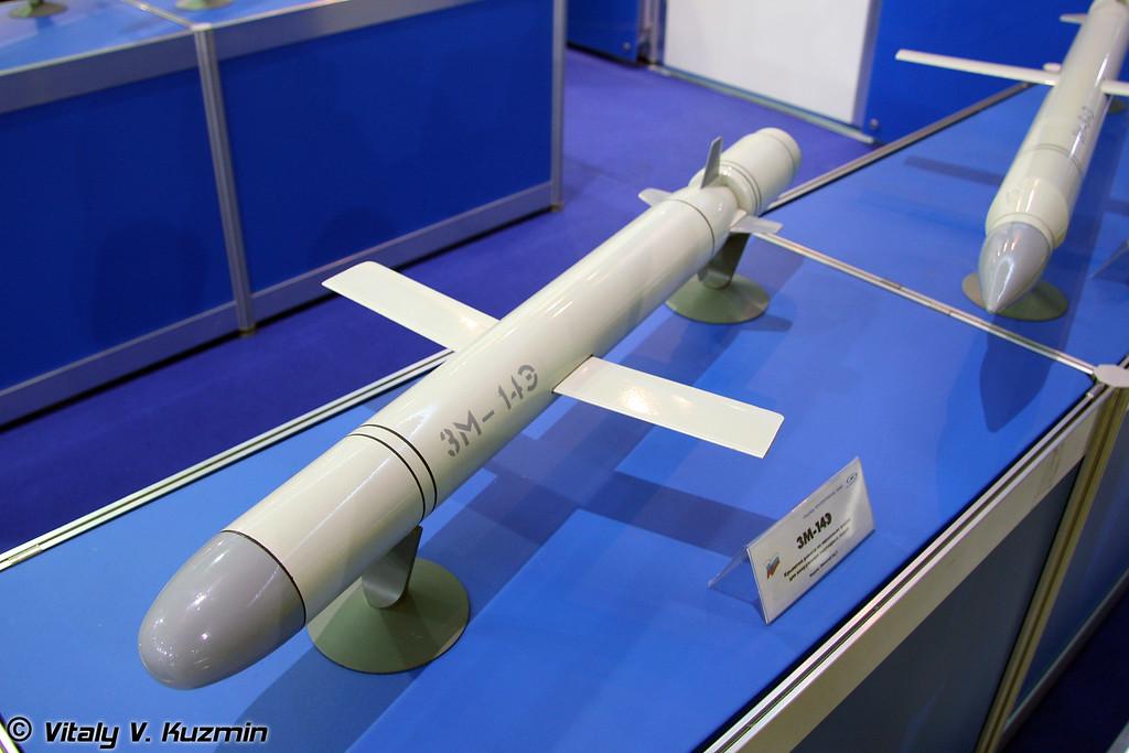 Ракета 3М-14Э для вооружения подвоных лодок (Submarine launched cruise missile 3M-14E)