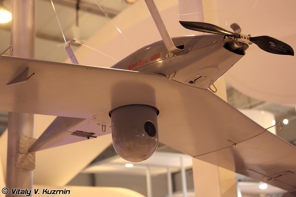 БПЛА IAI Bird Eye 400 (Light reconnaissance UAV IAI Bird Eye 400)