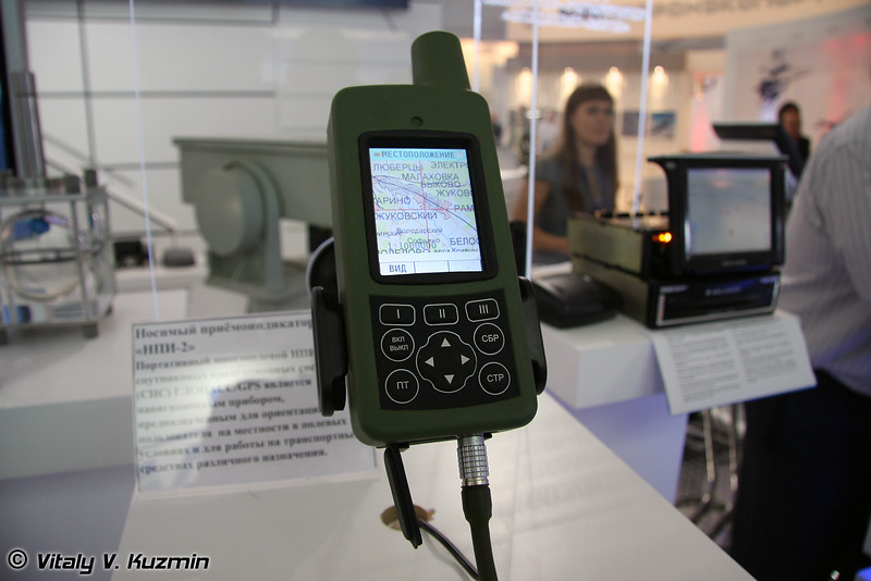 ГЛОНАСС/GPS портативное устройство НПИ-2 (GLONASS/GPS personal device NPI-2)