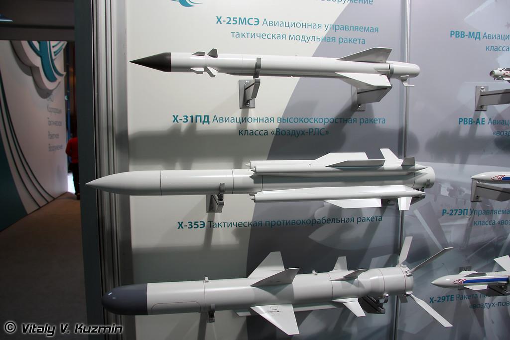 Х-25МСЭ, Х-31ПД и Х-35Э (Kh-25MSE, Kh-31PD and Kh-35E)