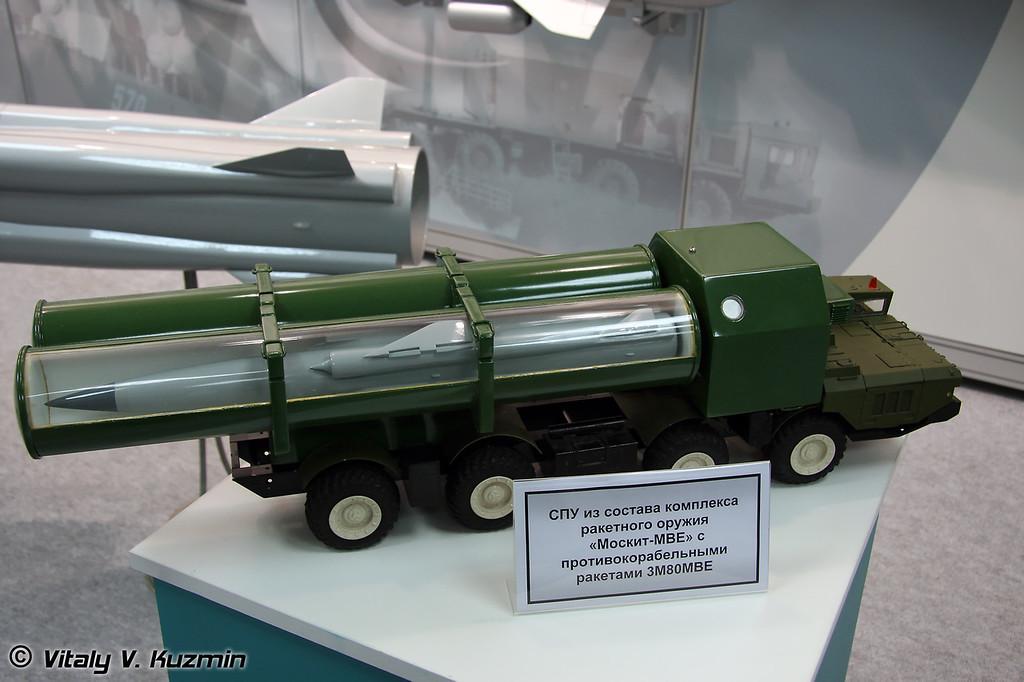 Корабельный комплекс ракетного оружия Москит-МВЕ с противокорабельной ракетой 3М-80МВЕ (Moskit-MVE missile system with the 3M-80MVE anti-ship missile)