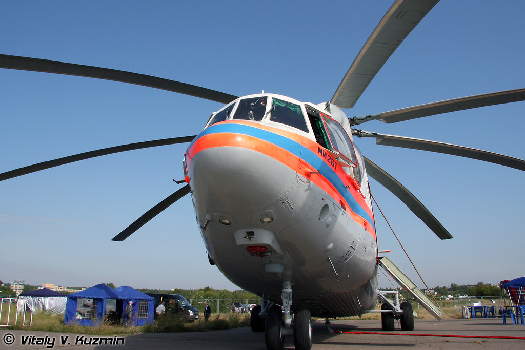 Ми-26Т (Ministry of Emergency situations Mi-26T)