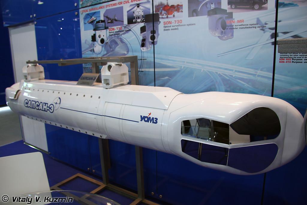 Подвесной оптико-электронный контейнер САПСАН-Э (Optic-electronic container SAPSAN-E)
