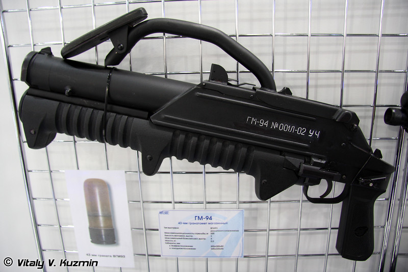 43-мм гранатомет ГМ-94 (43-mm grenade launcher GM-94)
