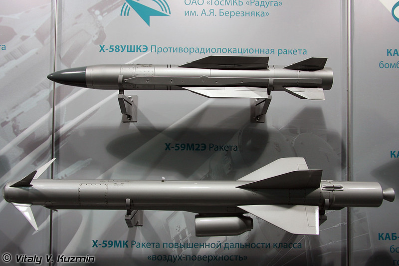 Х-58УШКЭ и Х-59М2Э (X-58UShKE and X-59M2E)