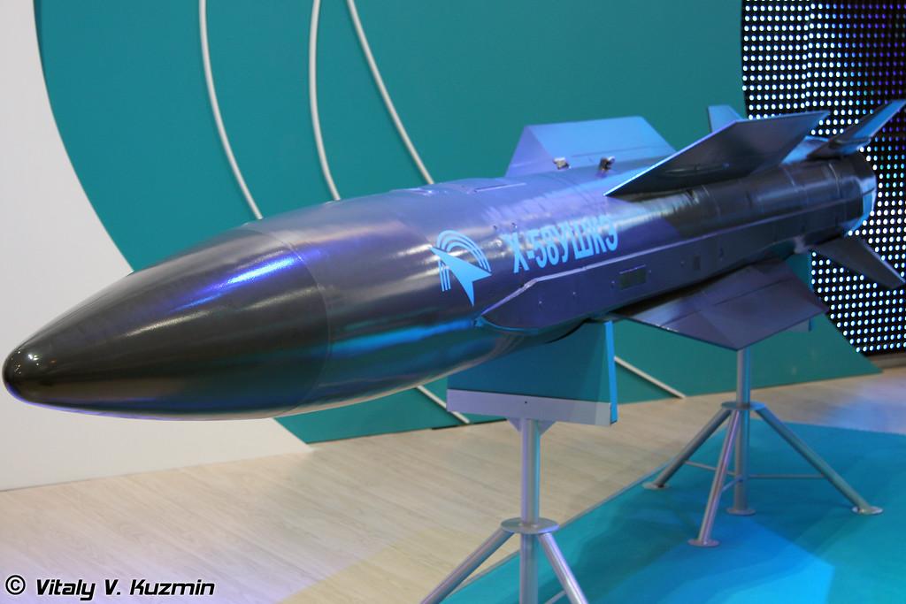 Противорадиолокационная ракета Х-58УШКЭ (X-58UShKE anti-radar missile)