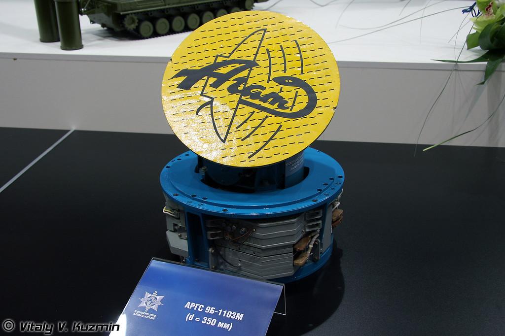 Активная радиолокационная головка самонаведения 9Б-1103М (Active radar homing head 9B-1103M)
