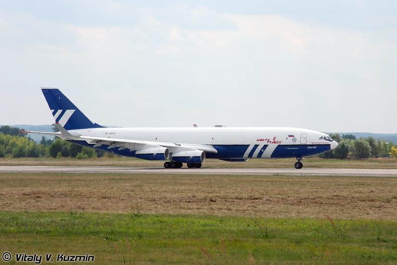 Ил-96-400Т (IL-96-400T)
