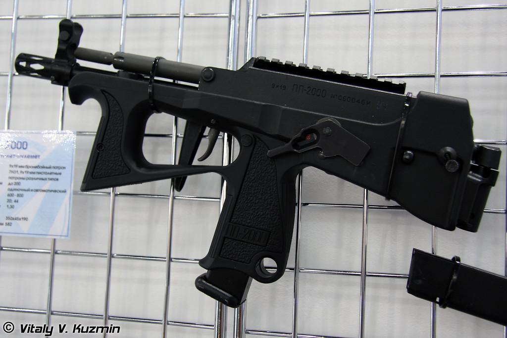 ПП-2000 (PP-2000)