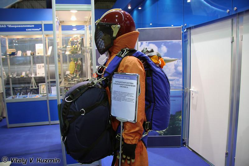 Парашютная система специального назначения Лесник-3 (Special purpose parachute system Lesnik-3)