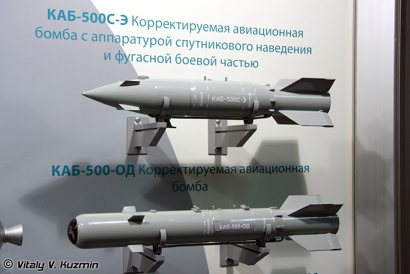 КАБ-500С-Э и КАБ-500-ОД) (KAB-500S-E and KAB-500-OD)