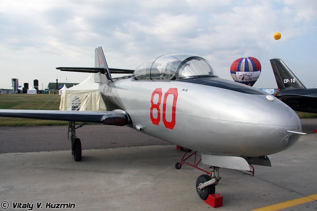 Як-30 (Yak-30)