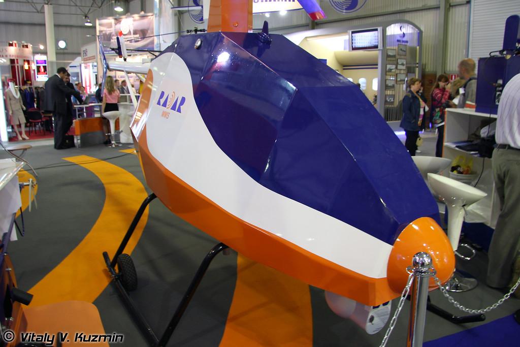 БПЛА ДПВ-450-Б (DPV-450-B UAV)