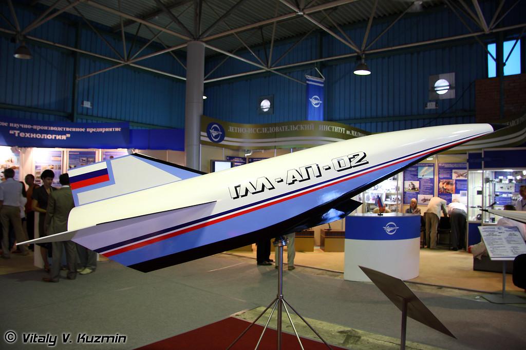 Макет гиперзвуковой летающей лаборатории ГЛЛ-АП-02 (Model of hypersonicflying testbed GLL-AP-02)