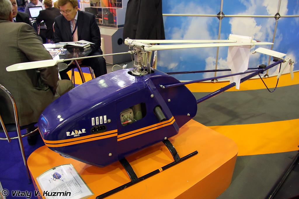 БПЛА ДПВ-50-Б (DPV-50-B UAV)