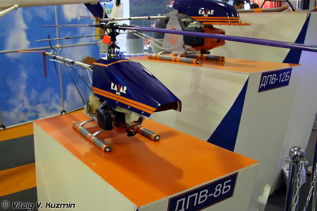 БПЛА ДПВ-8-Б (DPV-8-B UAV)