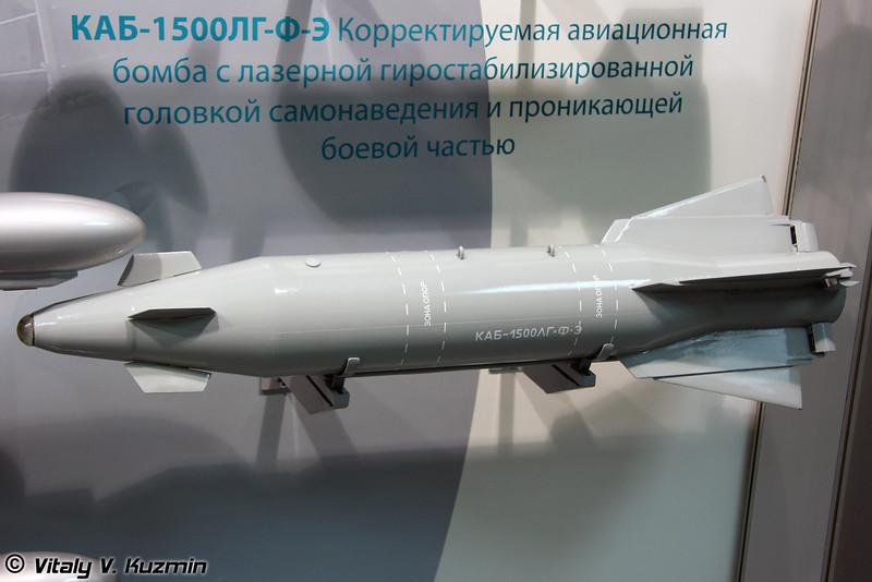 КАБ-1500ЛГ-Ф-Е (KAB-1500LG-F-E)