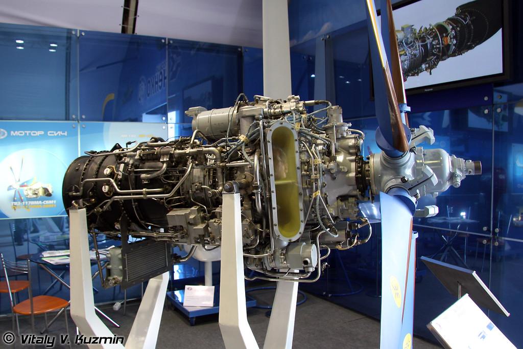 МС-14 турбовинтовой двигатель для Ан-3 (MS-14 turboprop engine for An-3)