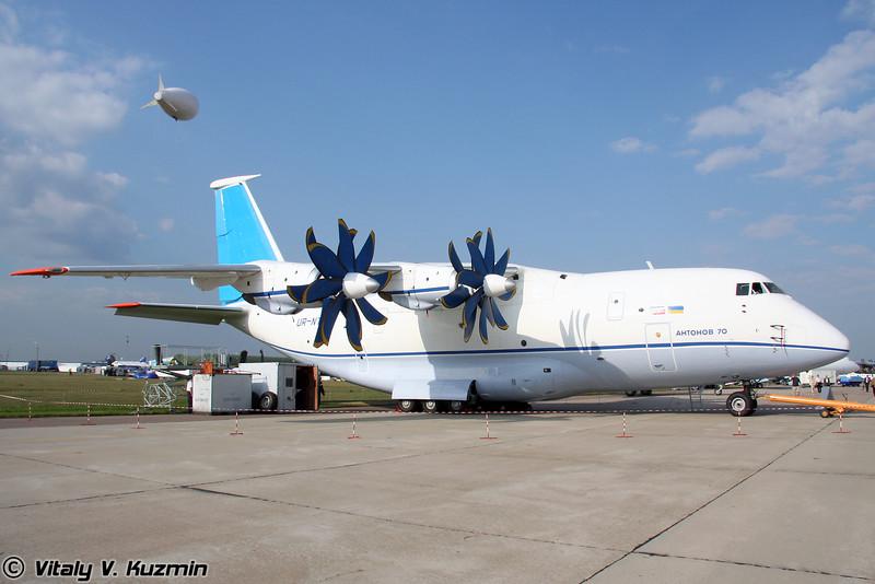Ан-70 (An-70)