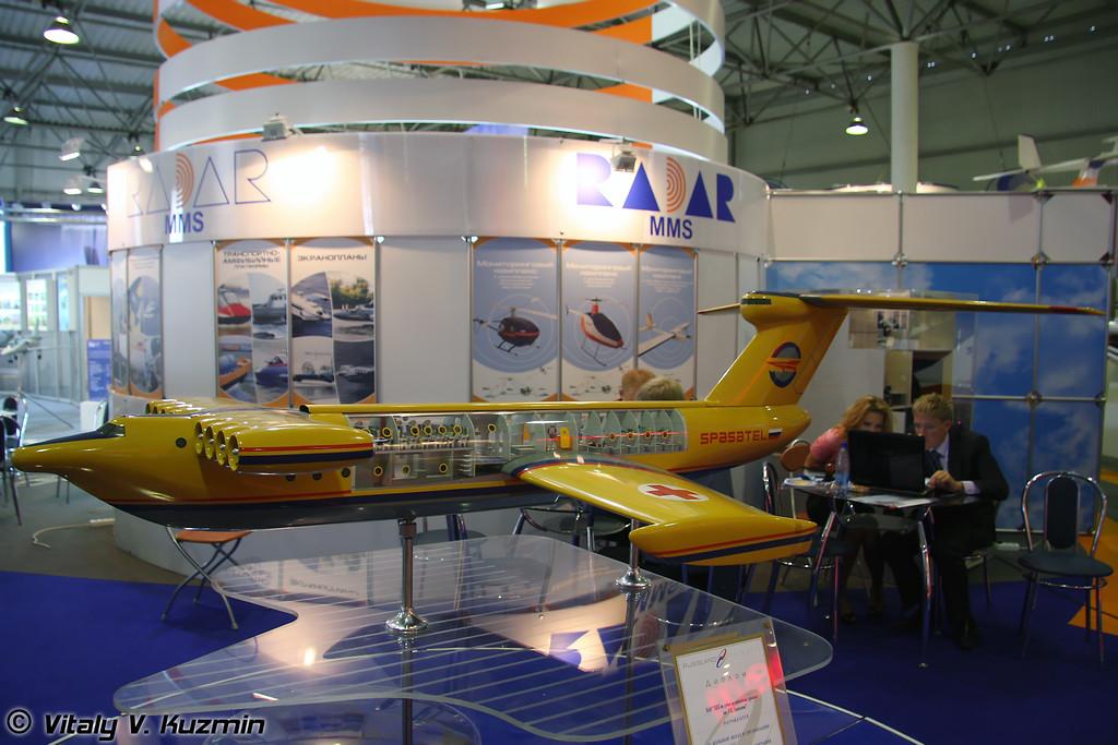 Проект санитарного экраноплана на базе экраноплана Лунь (Medic ekranoplan project on wing-in-ground-effect vehicle Lun base)
