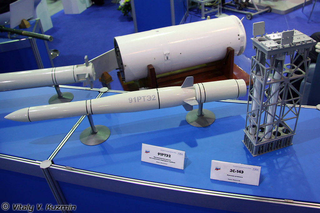 Противолодочные ракеты 91РЭ1 и 91РТЭ2 (ship-to-submarine missiles 91RE1 and 91RTE2)