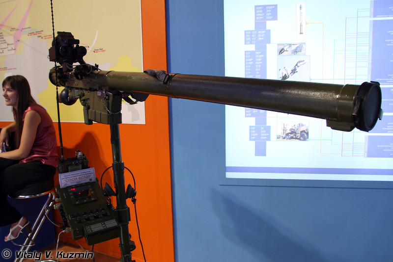 СОСН-9С520 средство обеспечения стрельбы ночью для ПЗРК (SOSN-9S520 night firing device for MANPADs)