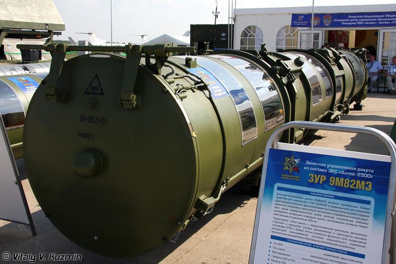 ЗУР 9М82МЭ (9M82ME SAM)