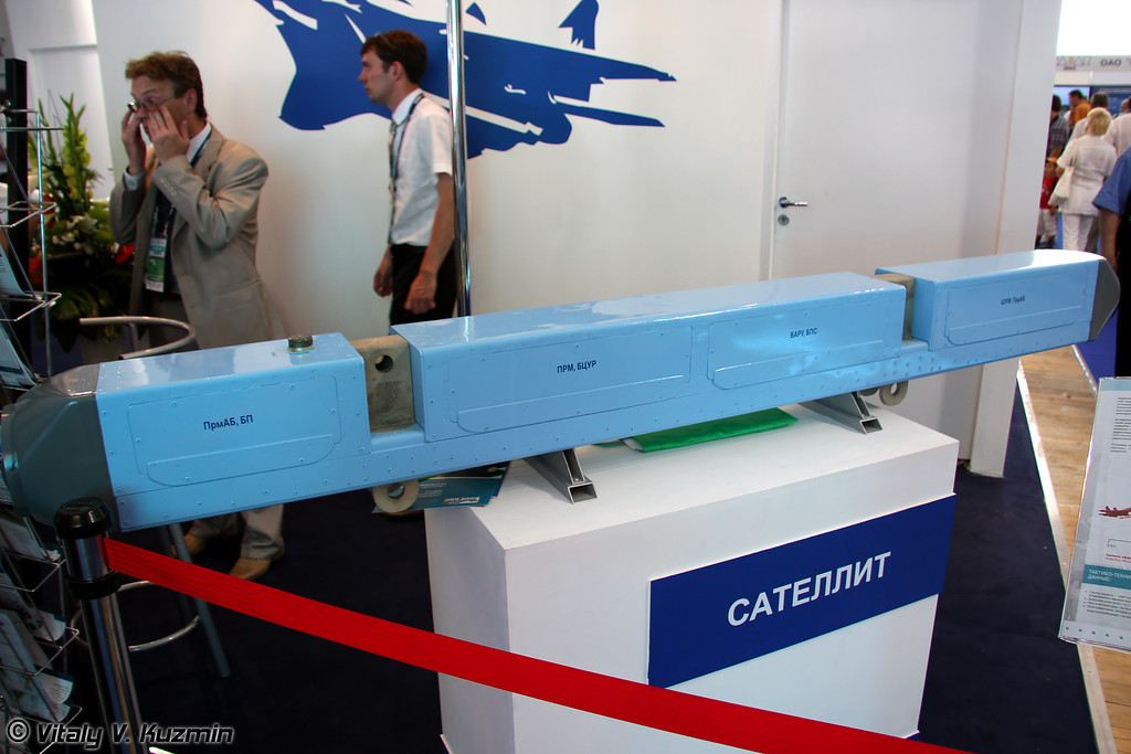 Бортовая аппаратура индивидуальной радиотехнической защиты самолета Сателлит (Jamming pod Satellit)