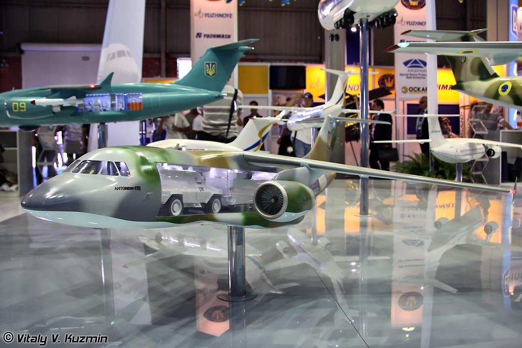 Ан-178 (An-178)