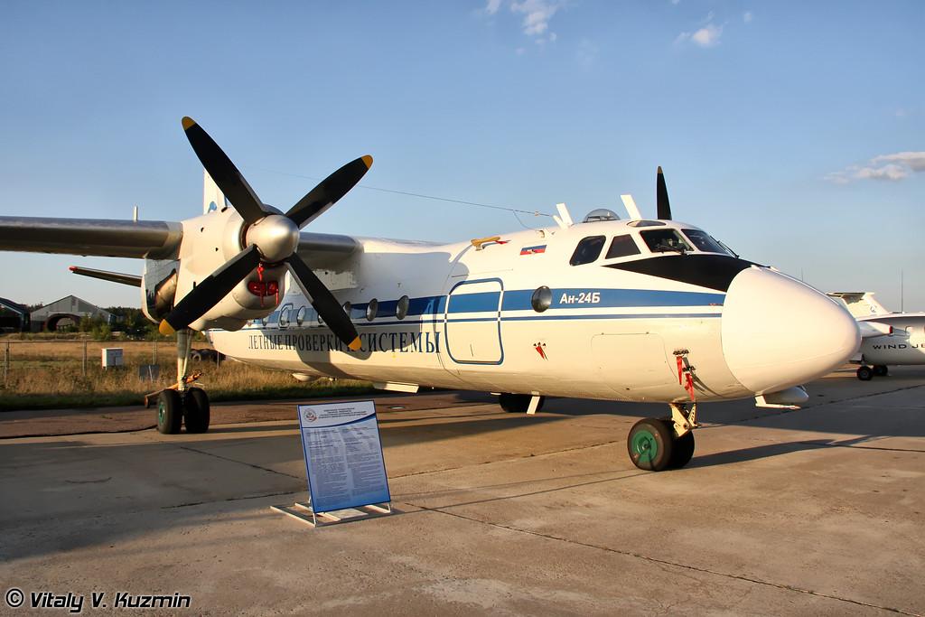 Ан-24Б (An-24B)