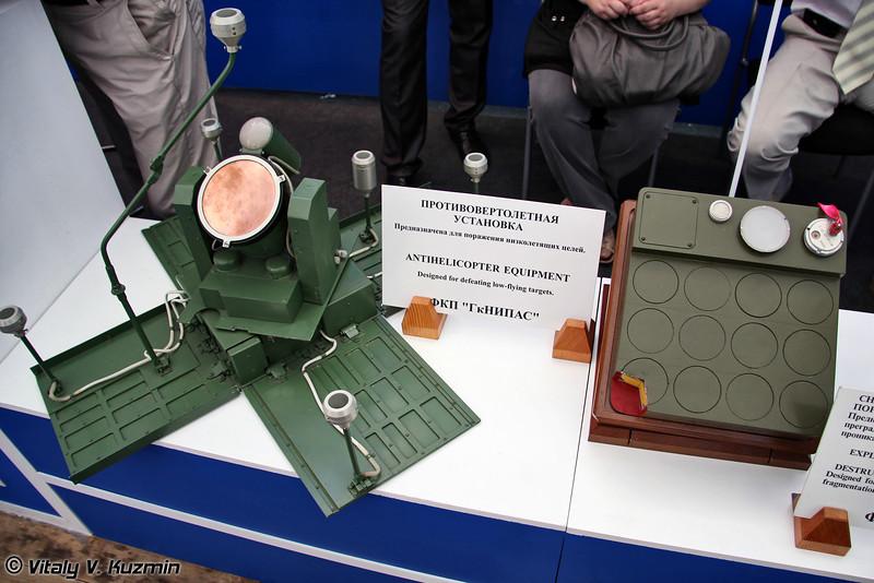 Противовертолетная установка с миной разработки ФКП ГкНИПАС (Antihelicopter mount with antihelicopter mine)