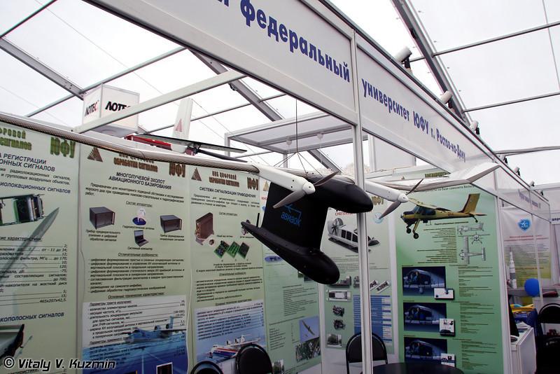 Многоцелевой малогабаритный авиационный беспилотный комплекс разработки Таганрогского технологического института (Multifunctional UAV)