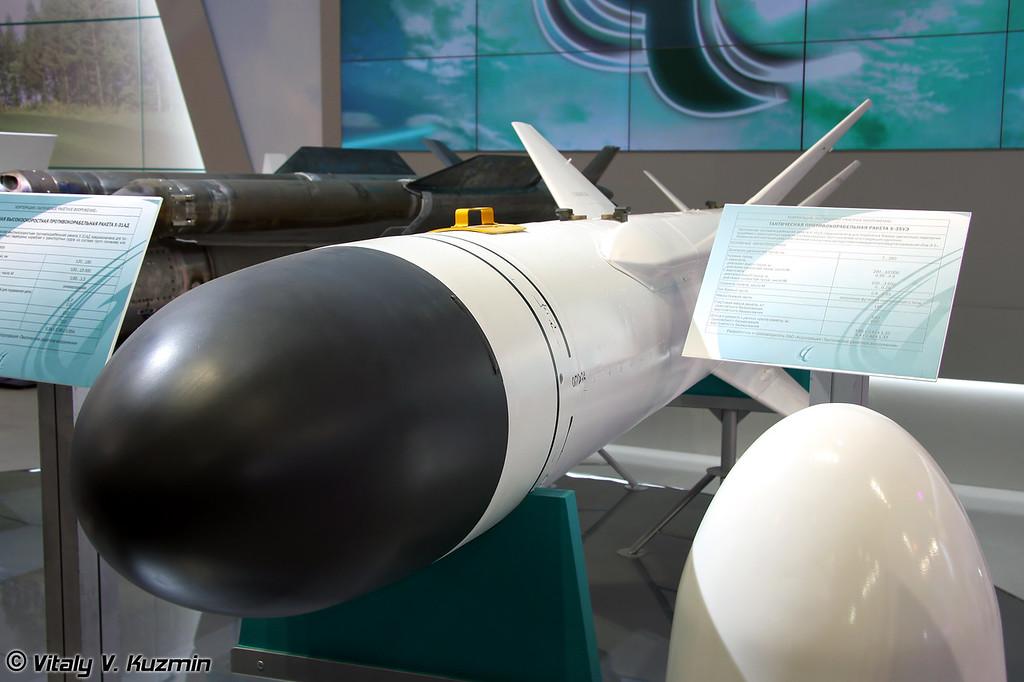 Тактическая противокорабельная ракета Х-35УЭ (Kh-35UE tactical antiship missile)