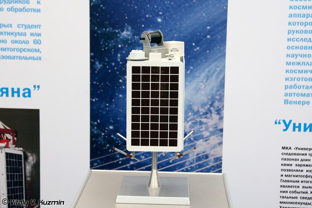 Микроспутник Университетский-Татьяна, масштаб 1:2 (Micro satellite Universitetsky-Tatyana, scale 1:2)